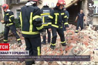 Новини України: загиблий під обваленою стіною у Львові робітник виявився неповнолітнім