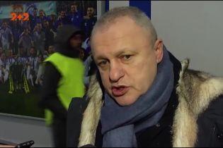 Ігор Суркіс: Мені б дуже сподобався футбол, якби у ньому не брало участі Динамо