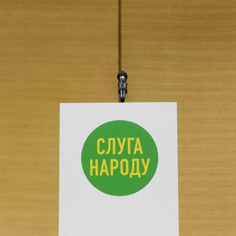 """""""Слуга народу"""" відкриває навчальний центр у центрі Києва"""