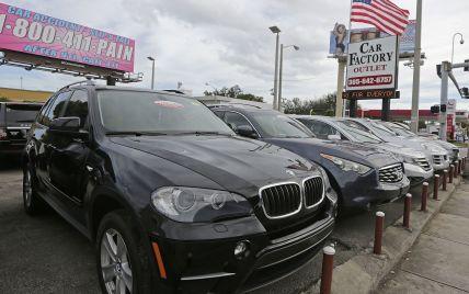 Авто із США: як без ризиків придбати вживану машину