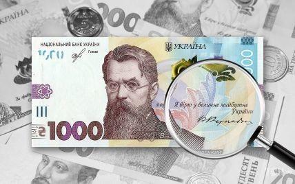 Украинец покупал авто и землю, не объяснив происхождение средств: деньги арестовали