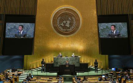 Виступ Зеленського в ООН і авіакатастрофа Ан-26 у РФ. П'ять новин, які ви могли проспати