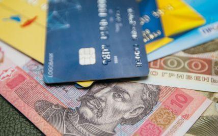 В Украине стремительно растут зарплаты: кому и где платят больше всего