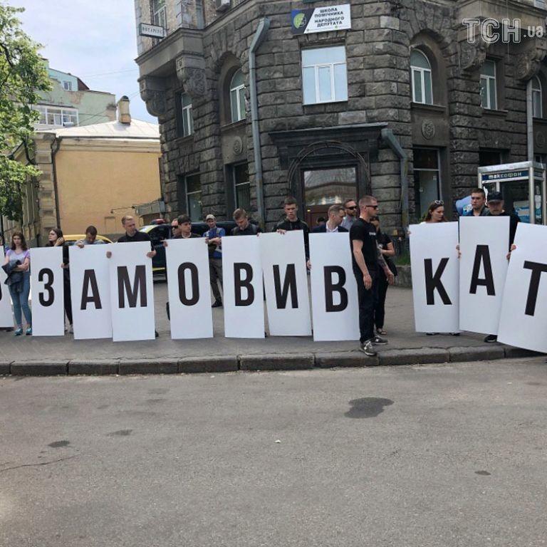 Луценко звинуватив СБУ у приховуванні доказів у справі вбивства Гандзюк