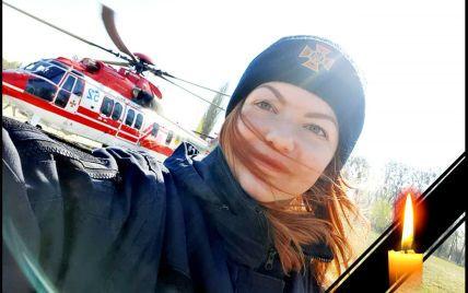 Трагически погибла начальница отдела связей со СМИ ГУ ГСЧС в Днепропетровской области