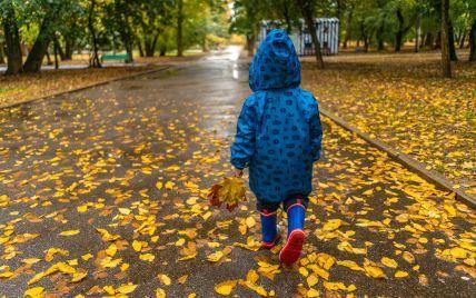 Прогноз погоды на 24 сентября: в Украине будет холодно и ветрено