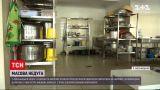 Новини України: у хмельницькій школі через отруєння злягли одразу 90 учнів