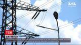 Новости Украины: для населения оставили тариф 1,68 за электроэнергию, но пока только на месяц