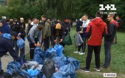 У Вінниці завершилася всеукраїнська екологічна акція з прибирання парків та скверів