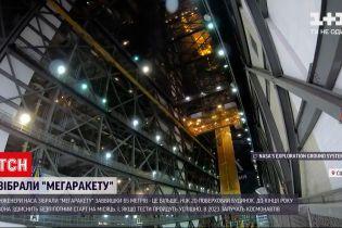 Новини світу: більша, ніж статуя Свободи – NASA зібрала ракету, яка полетить на Місяць