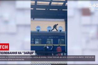 """Новости Украины: мужчина доехал """"зайцем"""" из Киева в Винницу на сцеплении между вагонами"""