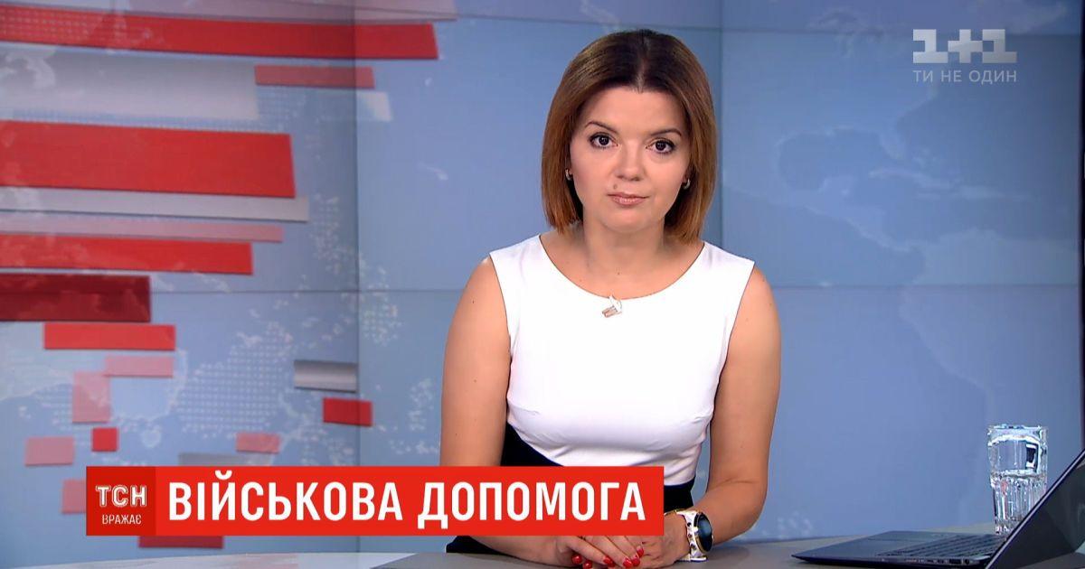 Госдеп США одобрил продажу Украине 16 патрульных катеров для защиты территориальных вод