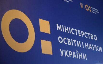 Коронавірус в Україні: у МОН прокоментували ситуацію з навчальним процесом