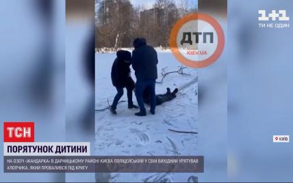 У Києві патрульний врятував хлопчика, який провалився під лід: подробиці події