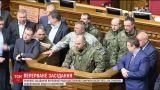 Оксана Сыроед закрыла заседание ВР из-за появления в зале представителей Нацгвардии и полиции