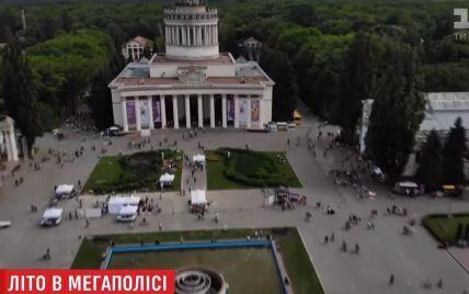 """В столице ВДНХ """"обновился"""" под нужды лета"""