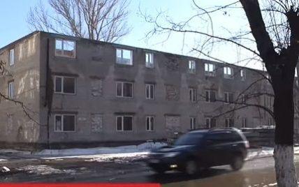 В Славянске чиновники за три года не удосужились обустроить общежития для переселенцев за деньги ЕС