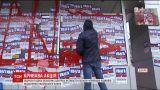 """Кровавая акция: активисты двух областных центров облили красной жидкостью отделения """"Сбербанка"""""""