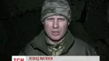Дев'ять військових отримали поранення в результаті бою в районі 31 блокпосту