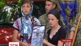 25-километровым живым коридором встретила Ровенщина погибшего героя