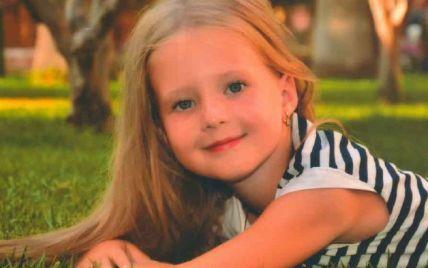 Спасите жизнь 5-летней Каролинки