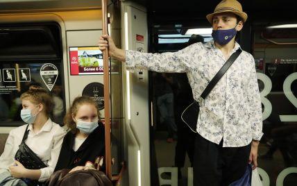 """Пранкер отримав понад два роки колонії за """"напад COVID-19"""" у московському метро"""