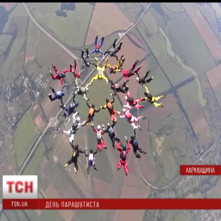 Українські парашутисти встановили новий рекорд
