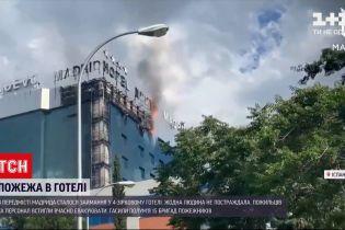 Новости мира: в окрестностях Мадрида загорелся отель, эвакуировали 200 человек