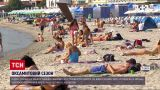 Новости Украины: из-за теплой погоды курортный сезон в Одессе до сих пор продолжается
