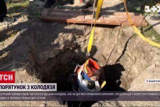 Новости Украины: в Винницкой области мужчина чуть не умер, пока чистил колодец