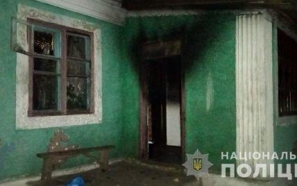 Мать умерла, отец был в больнице: в Одесской области дети ради развлечения подожгли дом многодетной семьи