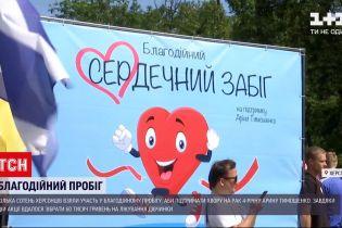 Новини України: у Херсоні провели благодійний пробіг на підтримку маленької дівчинки