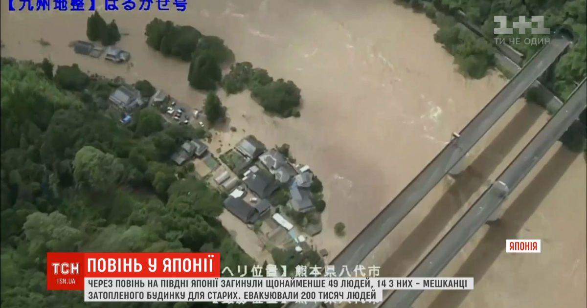 Третий день непогоды: из-за наводнения в Японии погибли по меньшей мере 34 человека