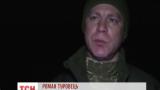 Бойовики відкрили вогонь по українським військовим біля Маріуполя