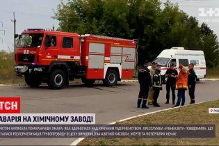 Новини України: чи варто жителям Рівного непокоїтися через аварію на хімпідприємстві