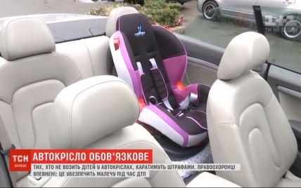Зеленский подписал закон про обязательные детские автокресла