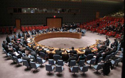 Заседание Совбеза ООН по Донбассу. Онлайн-трансляция