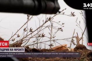 Новости с фронта: украинский защитник подорвался на неизвестном взрывном устройстве