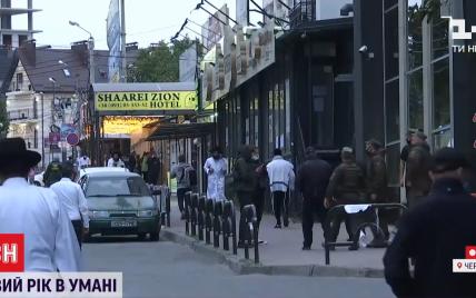 Дві тисячі хасидів зустріли Рош га-Шана в Умані: як це було