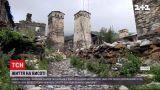 Новини світу: яке життя у найвисокогірнішому поселенні у Європі та чим це місце надить туристів