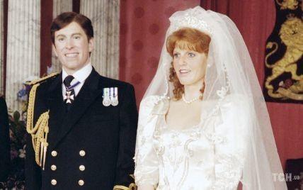 35-та річниця весілля: згадуємо, як вінчалися Сара Йоркська і принц Ендрю