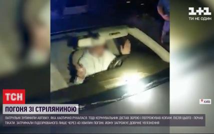 Под Киевом пьяный водитель, убегая от копов, открыл стрельбу