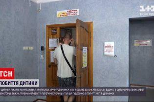 Новини України: у поліції в побитті 3-річної дівчинки з Дніпра підозрюють її матір