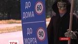 В Запорожье смерть с косой пугает водителей-нарушителей