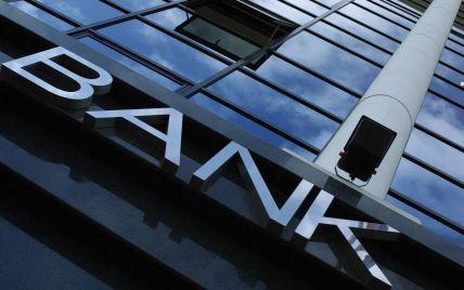 В Украине началась ликвидация еще двух банков