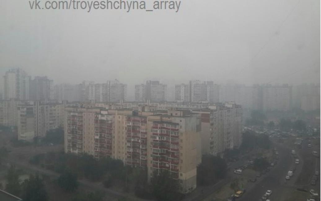 Спасатели отчитываются, что у них все под контролем / © vk.com/troyeshchyna_array