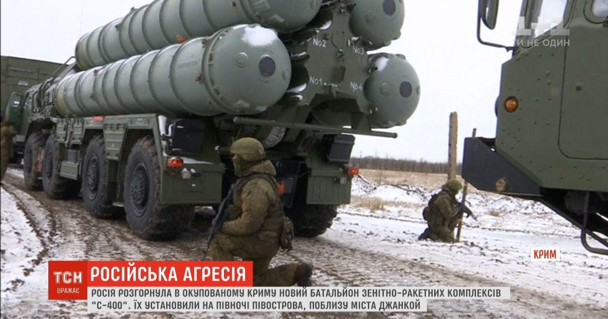 Россия развернула в оккупированном Крыму новый батальон зенитно-ракетных комплексов С-400