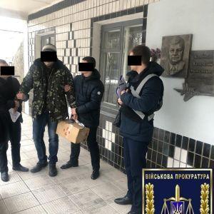 """В Запорожье на взятке поймали чиновника предприятия """"Укроборонпрома"""""""