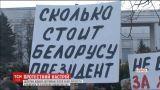 В Беларуси десятки людей задержали после акции протеста
