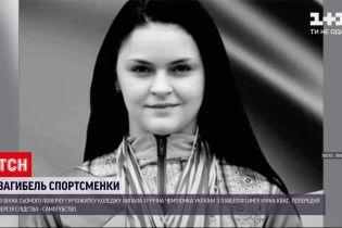 Новости Украины: во Львове погибла чемпионка по пауэрлифтингу, выпав из окна общежития